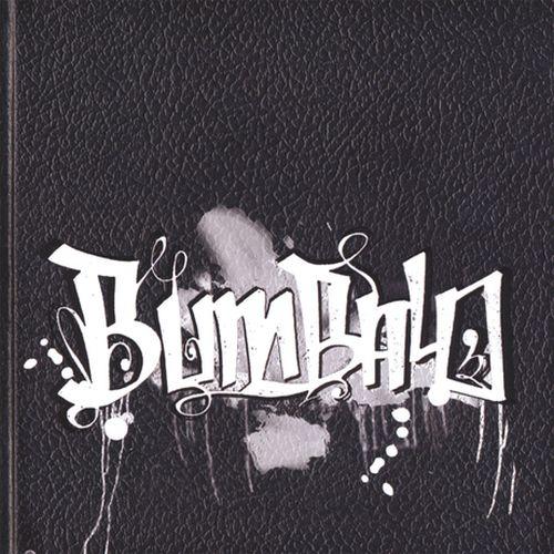 Bumbalo – Bumbalo