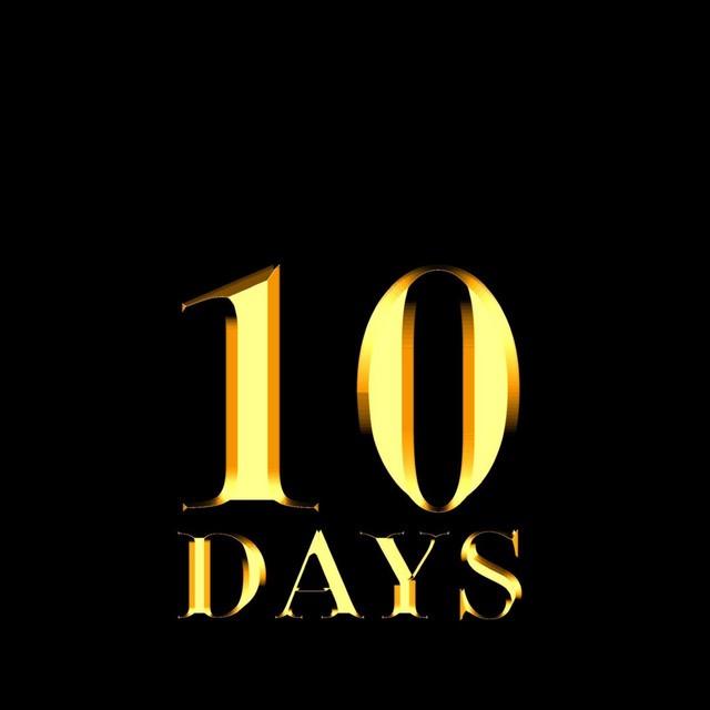 Hoodsta Rob – 10 Days