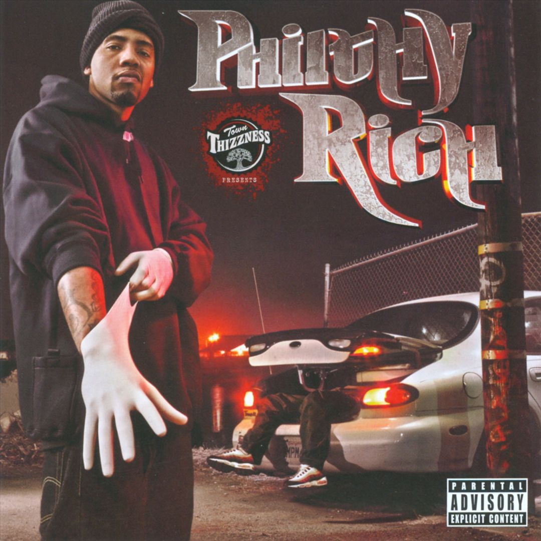 Philthy Rich - Trip'N 4 Life (Front)