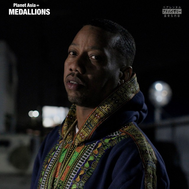 Planet Asia – Medallions