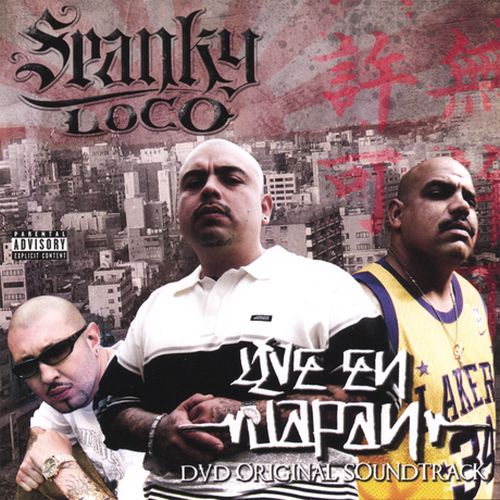 Spanky Loco – Live In Japan – The Soundtrack