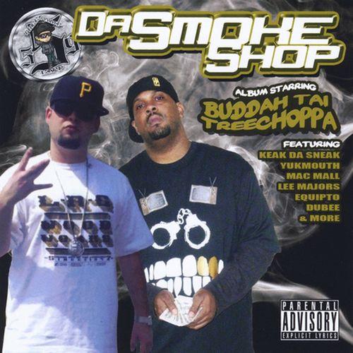 Various – Da Smoke Shop